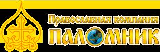 Православная компания Паломник